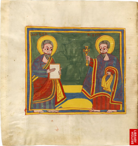 Ethiopic Bible 6 — illustrated 17th-century manuscript: Eusebius of Caesarea (260–339 A.D.), a bishop in Palestine, and his pupil Carpianus.