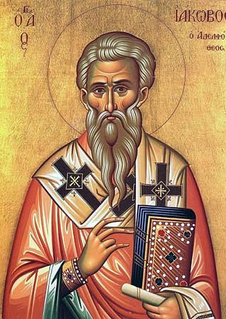 James the Just, brother of Jesus, first leader of Jesus christianity movement; russian icon