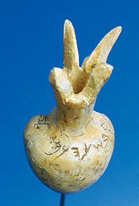 Ivory pomegranate, possibly from a small priestly scepter from Solomon's Temple, was not included in the individual counts, so the judge did not deal with it in his opinion.