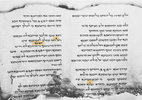 11Q5 Psalms: Note the scribal additions in the text — Comment from Israel Antiquities Authority (IAA), www.deadseascrolls.org.il