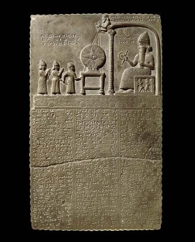 Sun God Babylonian, early 9th century BC
